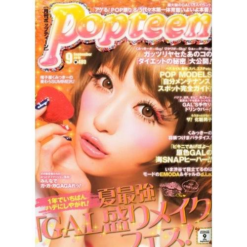 Popteen,an Online Teenager Fashion Magazine for High School Girls in Japan - Popteen Magazine - Popteen Japanese Fashion Magazine Scans